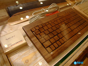 teclados-de-madera-1.jpg