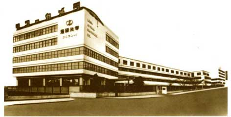 ricoh-office.jpg