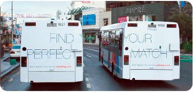 autobuses_con_publicidad_interactiva.jpg