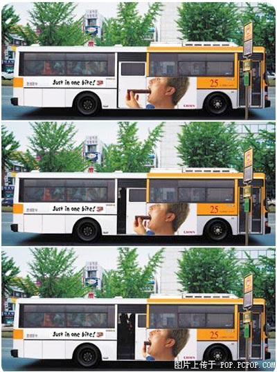 publicidad_externa_autobus_japon.jpg