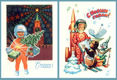 postales-espaciales-rusas.jpg