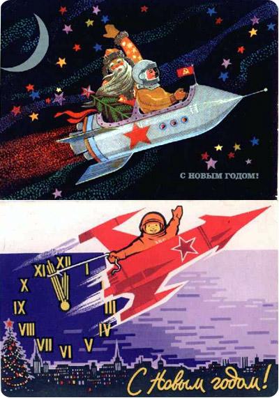 tarjetas-de-navidad-espaciales-sovieticas.jpg