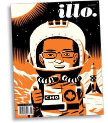 illo-magazine.jpg