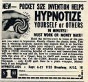 La rueda para hipnotizar