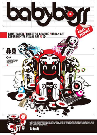 babyboss-poster.jpg