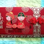 Invitación de Boda estilo chino