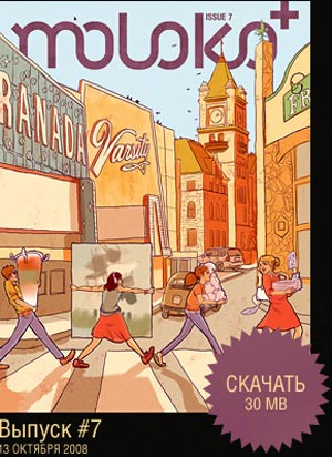 moloko magazine edición numero 7