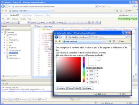 Coderun es uan herramienta efectiva para los programadores