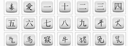 Iconos japoneses