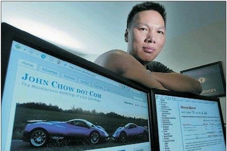 John Chow y su sitio blog
